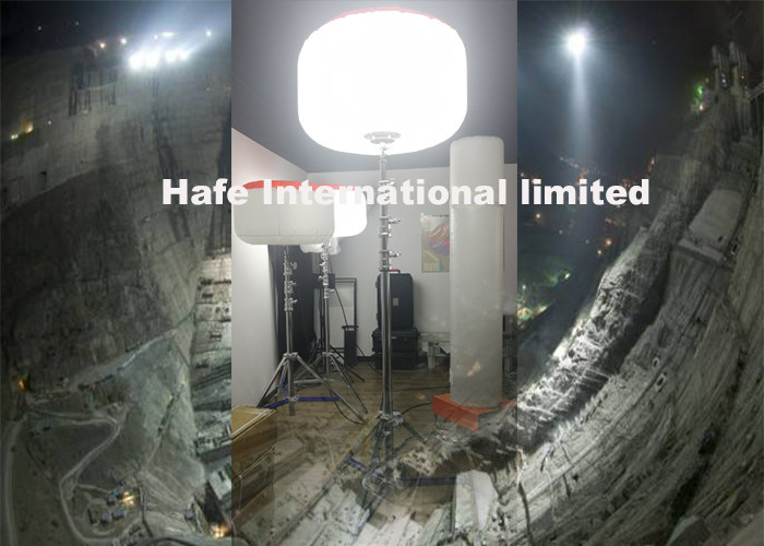 Metal Halide Balloon Construction Work Lights With 360 Deg Illumination For Railway Road